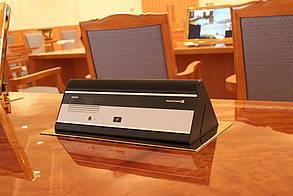 Konferenzsystem von Beyerdynamic