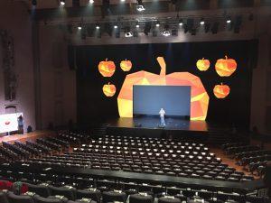 Famab Award leere Bühne