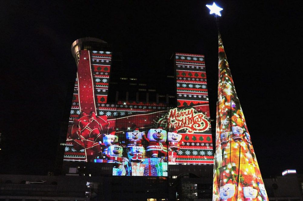 Projection Mapping von Christie im Christmasland