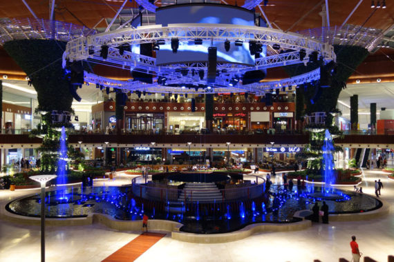 Mall of Quatar