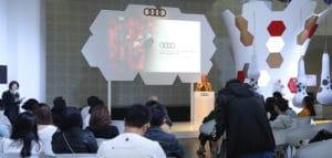 Audio Design Exhibition 2017 in Beijing