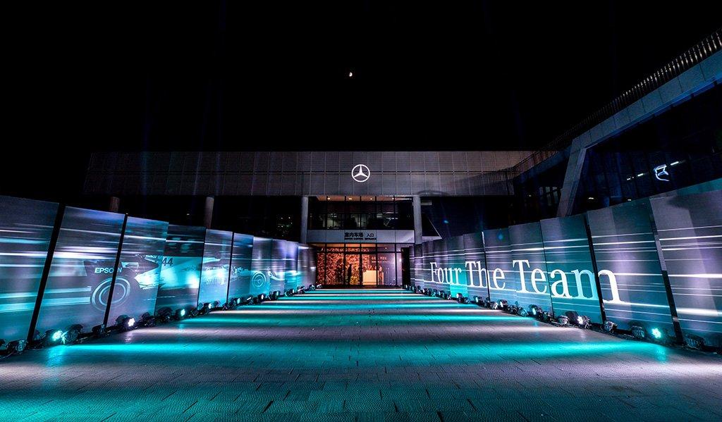 Vok Dams Unterst 252 Tzt Mercedes Benz F1 Celebration Event In