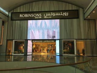 BrightSign steuert Digital Signage im neuen Einkaufszentrum von Dubai