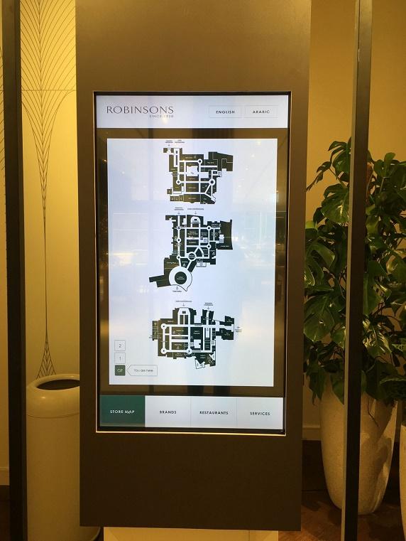 Digital Signage im Einkaufszentrum von Dubai