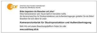 Stellenausschreibung des ZDF für ein Kameravolontariat