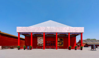 Der Röder Museums-Pavillon in der Verbotenen Stadt.