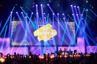 LG Health & Beauty Global Leader Convention & Annual Ball 2018