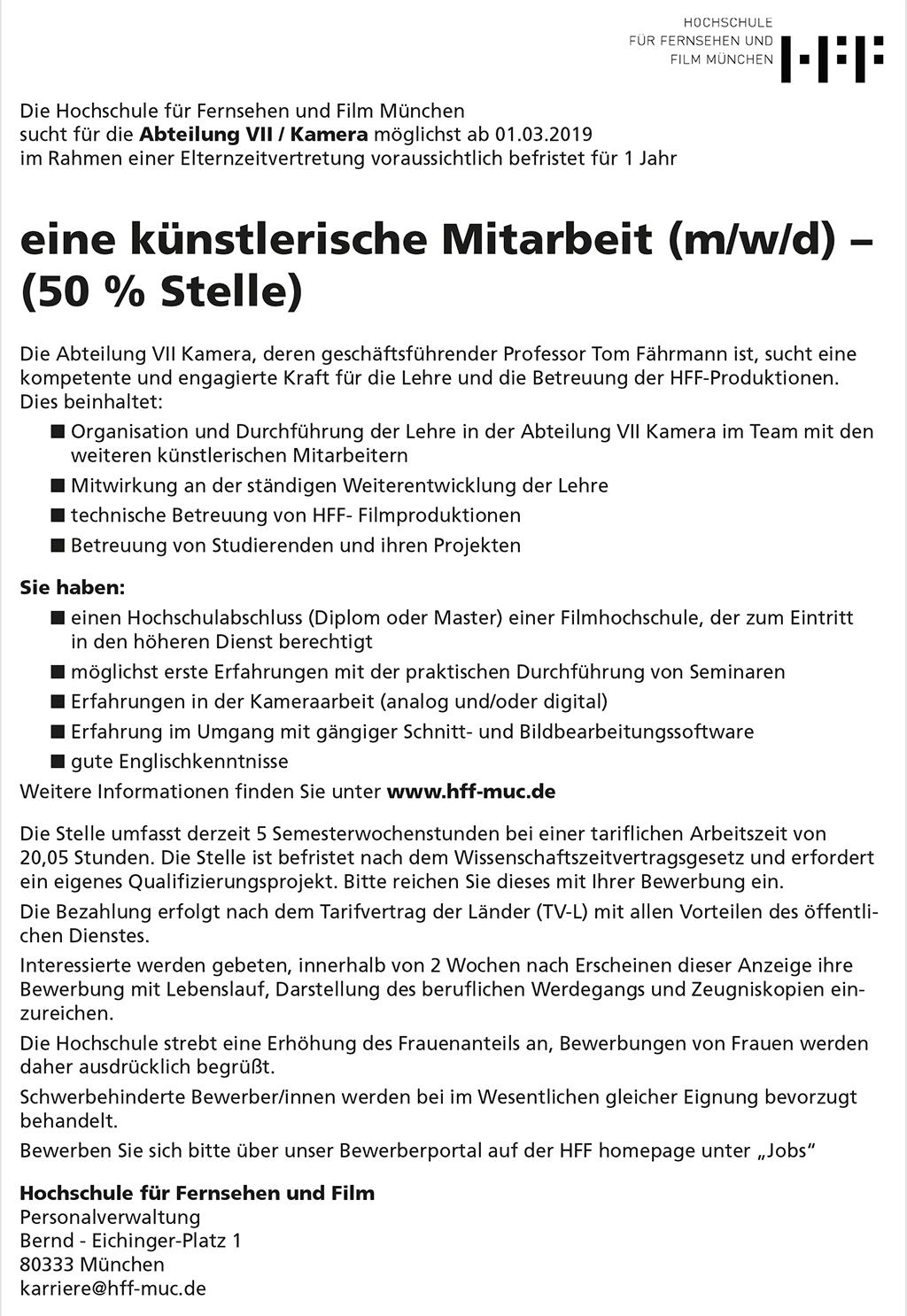 Stellenanzeige Hochschule für Fernsehen und Film München