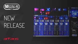 MediaMaster Pro 5.5