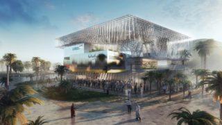 Deutscher Pavillon EXPO 2020 Dubai
