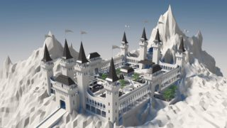 Außenansicht auf die digitale Schlossallee