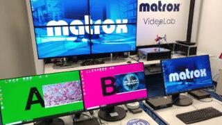 Matrox VideoLab München