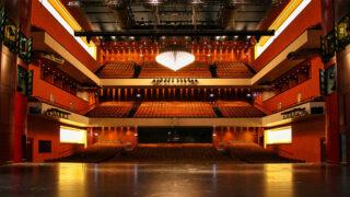 Blick in den leeren Publikumsraum im Konzerthaus Baden Baden